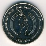 United Arab Emirates, 1 dirham, 2000